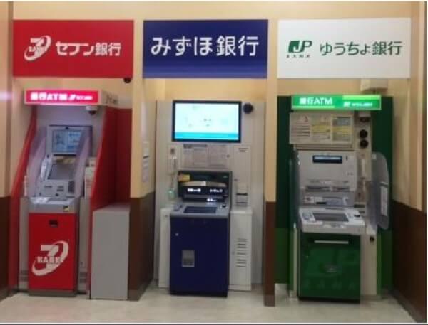 改元 関連銘柄 ATM