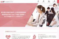 SIM投資マネジメント 評判