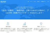 IFA JAPAN 評判