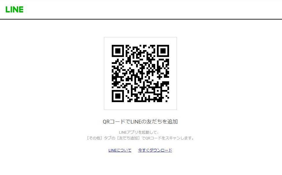 仮想通貨の鬼稼ぎプロジェクトQRコード