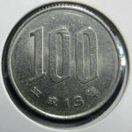 改元 関連銘柄 貨幣