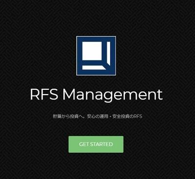 ara 人工知能 評判 口コミ AI 株 RFS Management株式会社