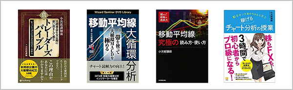 小次郎講師 評判 書籍