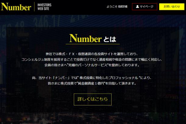Number HP