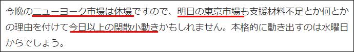 橋本明男 9月2日公開のわしの罫線