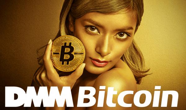 投資顧問ベストプランナー タレント・ローラが広告塔のDMM Bitcoin