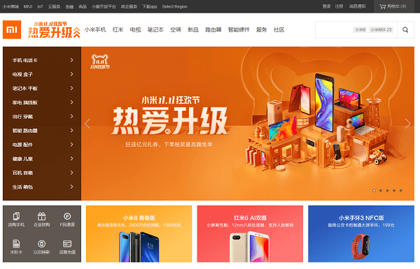 Xiaomi(シャオミ)