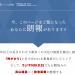 新生ジャパン投資 未来予測で選んだ大化け株の「成功例・失敗例」